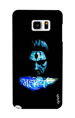 Mahadev Samsung Note 5 Cases & Covers Online