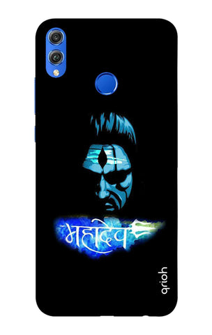 Mahadev Huawei Honor 8X Cases & Covers Online