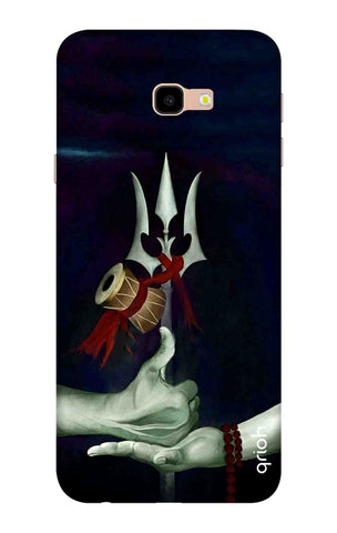 Shiva Mudra 
