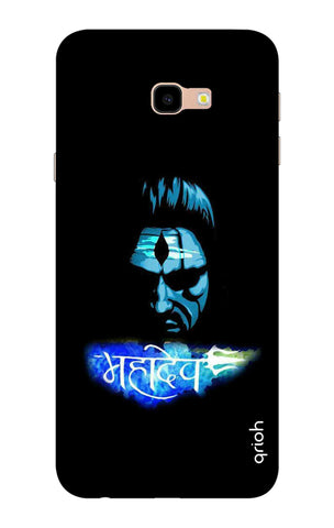 Mahadev 