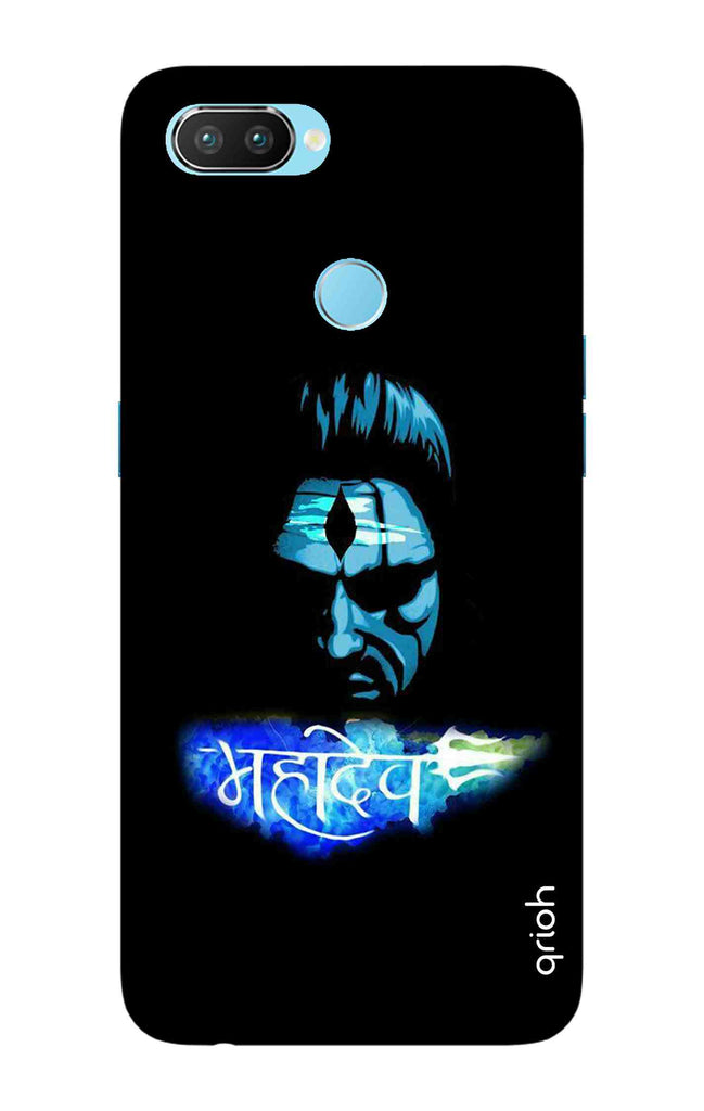 best service ab326 b272a Mahadev Case for Oppo Realme 2 Pro