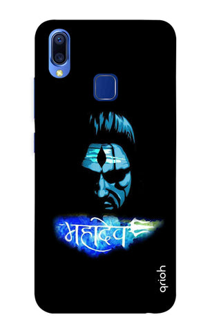 Mahadev Vivo Y95 Cases & Covers Online