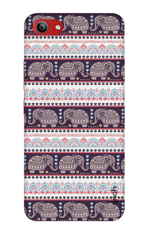 Elephant Pattern Vivo Y81i Cases & Covers Online