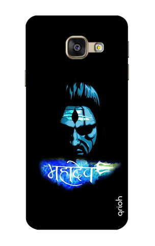 Mahadev Samsung A7 2016 Cases & Covers Online