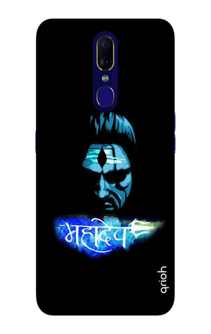 Mahadev Oppo F11 Cases & Covers Online