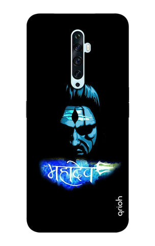 Mahadev Oppo Reno2 F Cases & Covers Online