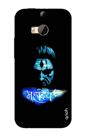 Mahadev HTC M8 Cases & Covers Online