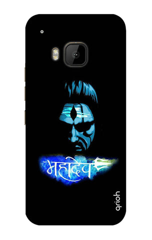 Mahadev HTC M9 Cases & Covers Online