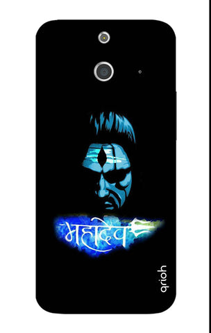 Mahadev HTC E8 Cases & Covers Online
