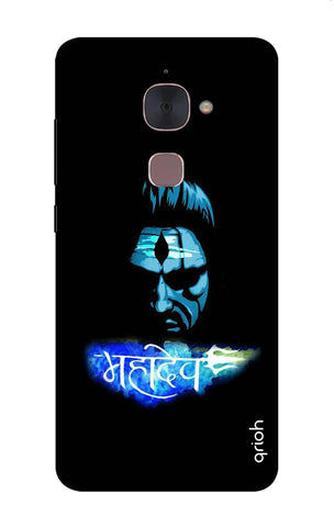 Mahadev LeTV Le 2 Cases & Covers Online