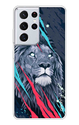 Beast Lion Samsung Galaxy S21 Ultra Cases & Covers Online