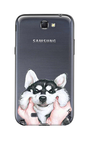 Tuffy Samsung Note 2 Cases & Covers Online
