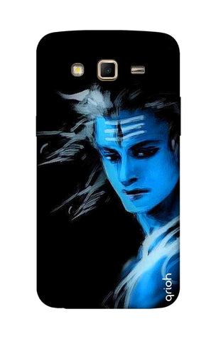 Shiva Tribute Samsung Grand 2 Cases & Covers Online