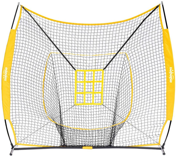 Zupapa 7 x 7 Baseball Net (Yellow)