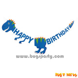 Blue color Dinosaur Happy Birthday letter banner