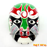 Mask Traditional Chinese