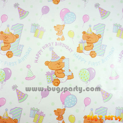 Gift Wrap 1st Year old