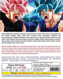 Dragon Ball Super Complete Series (1-131) 12 DVD available - ZSHOPIT