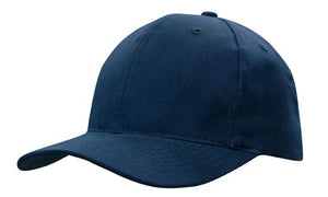 Headwear Brush Heavy Cotton Cap with snap back (4141)