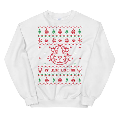 Ugly Christmas Sweater White - Other Animals