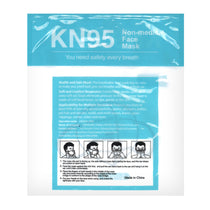 Disposable KN95 5-Layer Protective Masks - 5 Pack