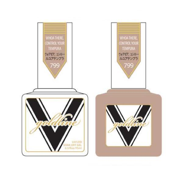 Vetro Goldline Gel + Matching Lacquer - Whoa There, Control Your Tempura #799-Gel Nail Polish + Lacquer-Universal Nail Supplies