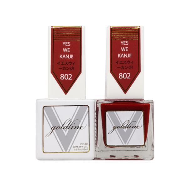 Vetro Goldline Gel + Matching Lacquer - Yes We Kanji! #802-Gel Nail Polish + Lacquer-Universal Nail Supplies