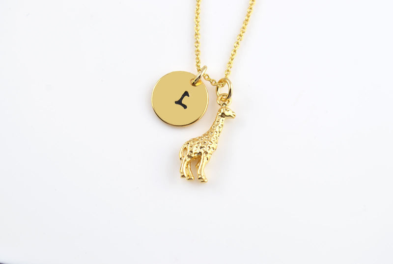Giraffe Necklace, Initial Necklace, Custom Necklace, Animal Jewelry, Gold Necklace, Charm Necklace, Animal Charms, Everyday Necklace