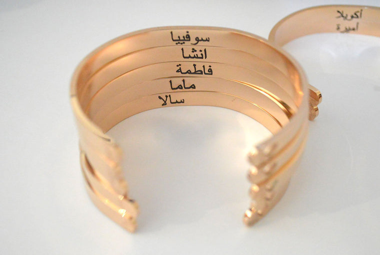 Rose Gold And Islamic Bracelet