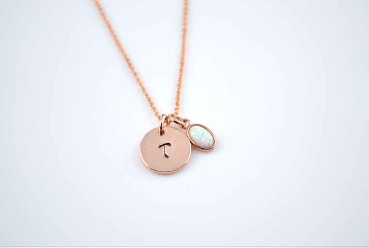 Rose Gold Opal Necklace