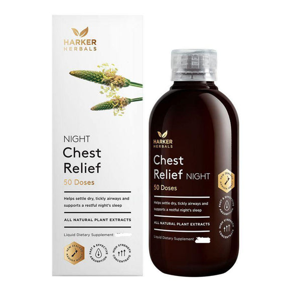 Harker Herbals Chest Relief NIGHT 250ml - DominionRoadPharmacy