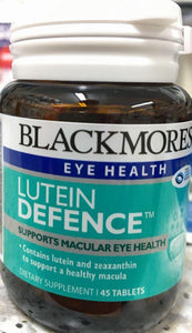 Blackmores Lutein defence 45 Tablets - DominionRoadPharmacy