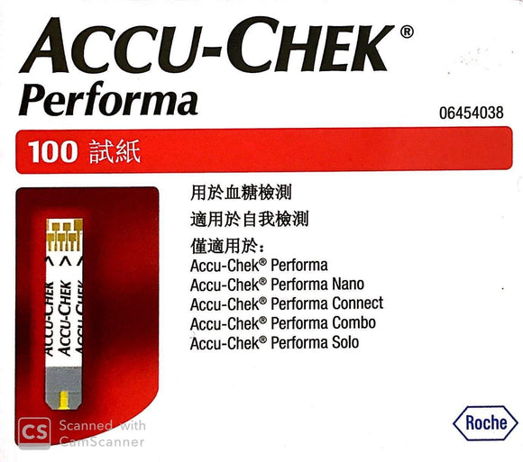 Accu-Chek performa 100 test strip