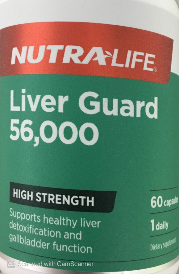Nutralife Liver Guard 56,000 60caps