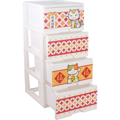 4 Tier Fortune Cat Drawer Cabinet - 104L