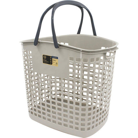 66L Laundry Basket with Handle