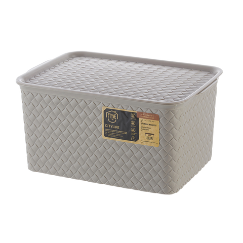 BV Storage Basket with Lid (Small)