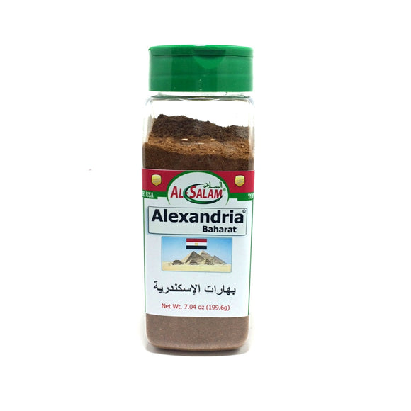 Baharat Alexandria - Egyptian Inspired Spice Blend