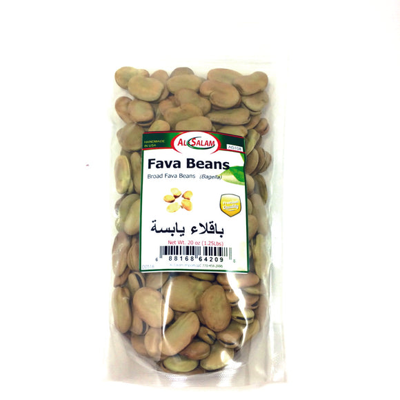 Broad Fava Beans Whole - Bagella - 1.25 LBS Bag