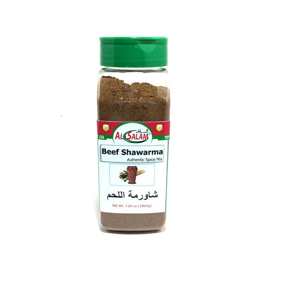 Beef & Lamb Shawarma Spice Blend - Authentic Flavor