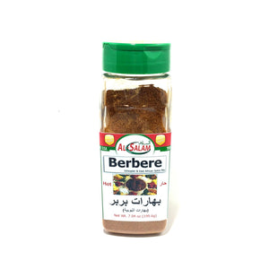 Berbere Spice Blend - Ethio-African Inspired - Hot & Spicy