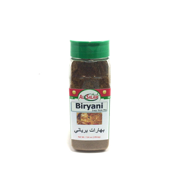 Biryani Spice Blend - Middle Eastern Style