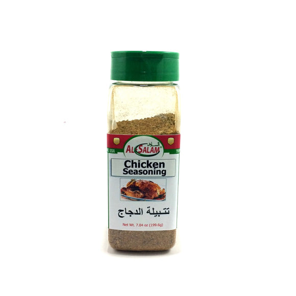 Chicken Seasoning Blend - Original
