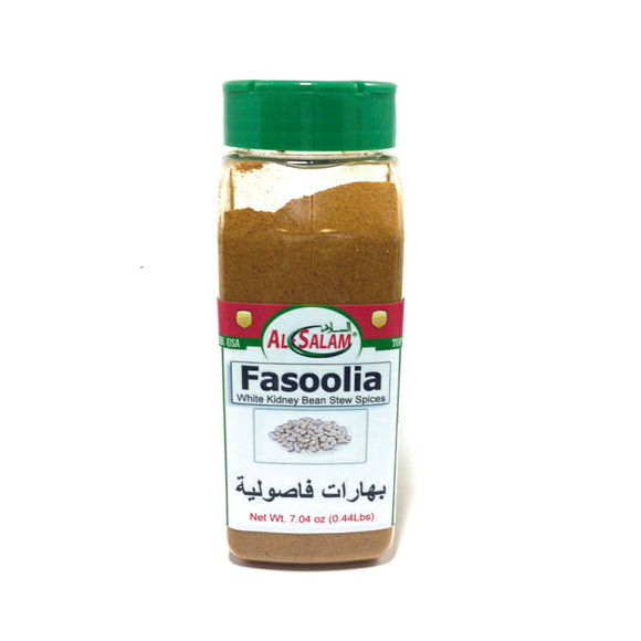 Fasoolia Spice Blend (White Kidney Bean Stew Spices)