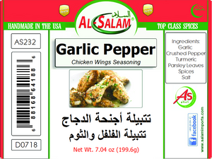 Garlic Pepper Wings Seasoning