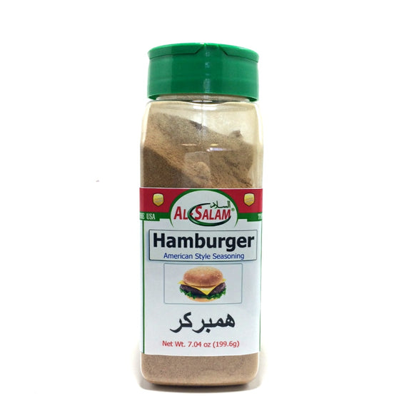 Hamburger Spice Blend - American Style Flavor