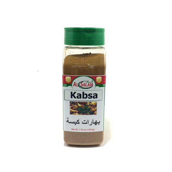 Kabsa Spice Blend - Authentic Flavor