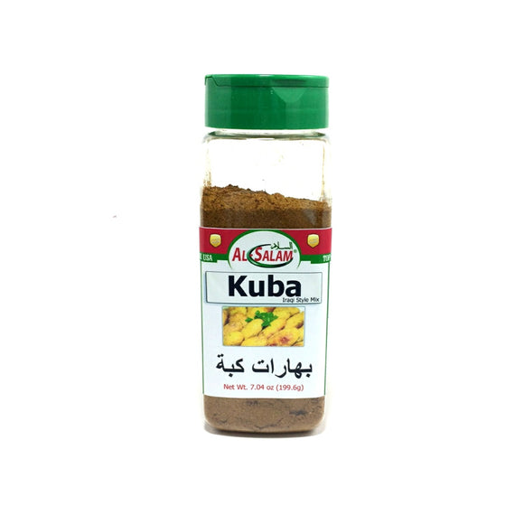 Kuba Spice Blend (Middle Eastern Dumplings)