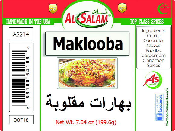 Maklooba Spice Blend - Authentic Flavor