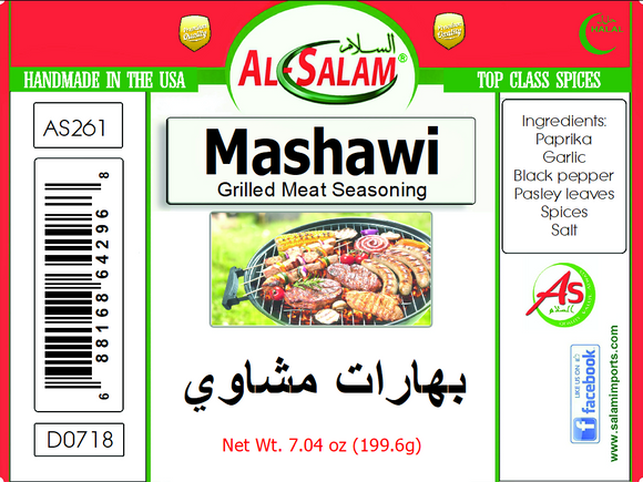 Mashawi Seasoning Blend - Grilled Meats